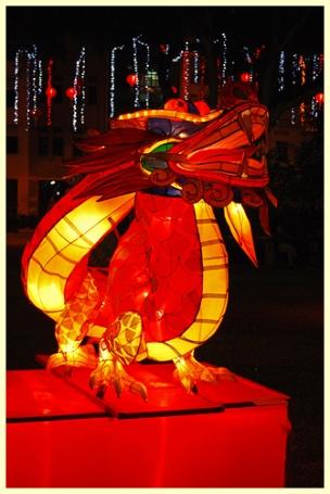 Dragon Lantern
