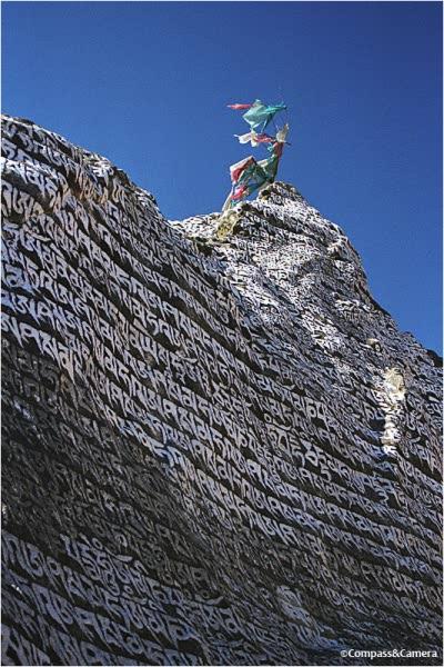 Magnificent mani stone near Namche Bazaar