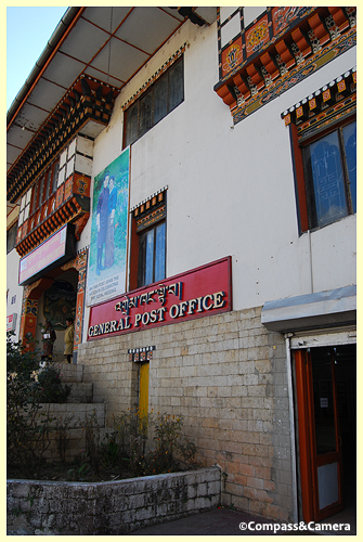 Thimphu Post Office
