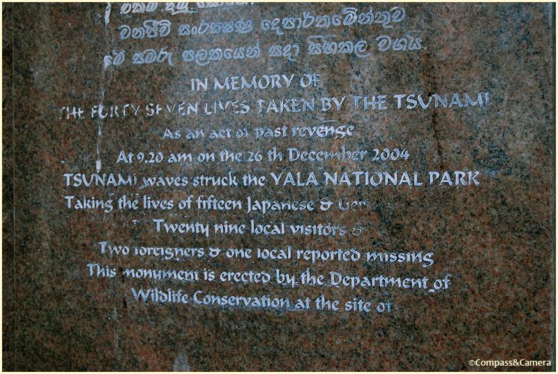 Yala Tsunami Memorial