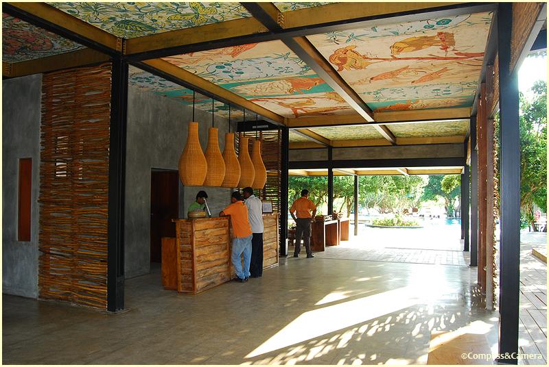 Chaaya Wild Resort