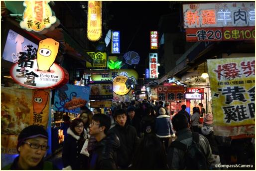 Fengjia street scene
