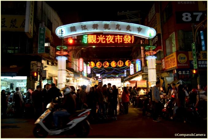 Linjiang Street Market