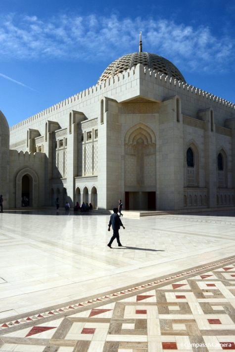 Sultan Qaboos Grand Mosque