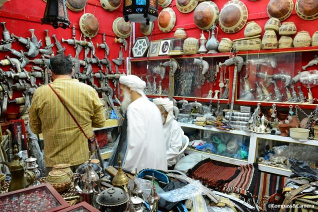 Considering a khanjar purchase