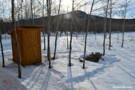 Cabin outhouse