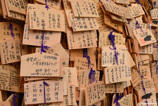 Ema, Kitano Tenmangu Shrine