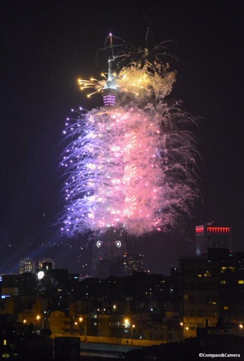 Taipei 101 NYE 2013