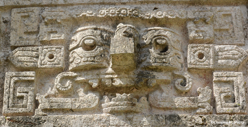 Face of the Nunnery Complex