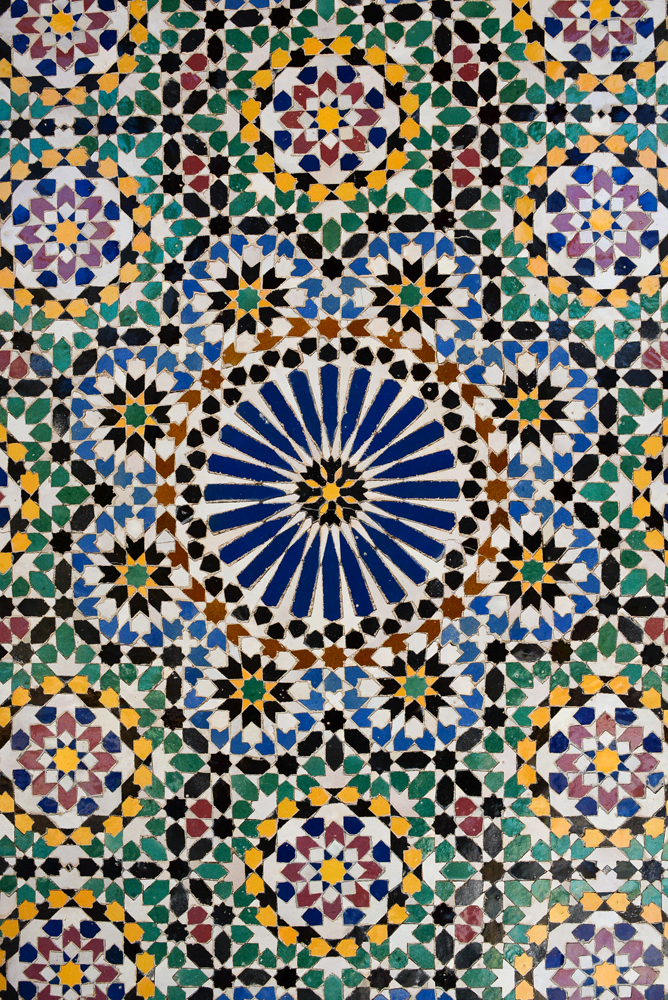 Four-fold design at Sultan Qaboos Grand Mosque, Oman